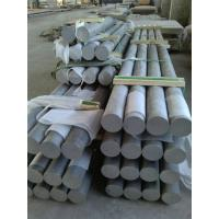 Buy cheap Hot Rolled Aluminum Round Bar / Rod 6063 Easy Painting product
