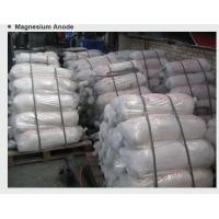 Buy cheap Magnesium anodes for cathodic protection standrard type and HP product