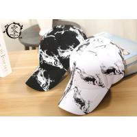 Buy cheap Baseball Cap Cool Sports Hats With Adjustable Velcro Backclosure For Men Women product