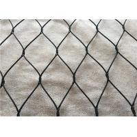 Quality Flexible Stainless Steel Woven Mesh , Stainless Steel X Tend Mesh Anti - Rust for sale