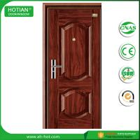 Buy cheap lowes steel entry doors with security lock for apartment gate iron door product
