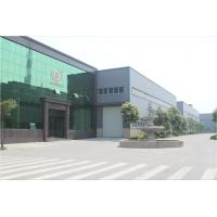 Zhengzhou Baiyun Industrial Co., Ltd.
