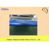 Buy cheap 15 Micron Transparent PE Packaging Film with Smooth Surface Customized Size product