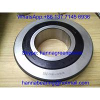 Buy cheap B60-50 / B60-50P5A High Speed Ceramic Ball Bearings / Servo Motor Bearing EPB60-50 60x130x31 mm product