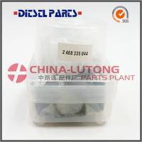 Buy cheap Distributor Head Online-for Mercedes Benz Head Rotor 2468335044 product