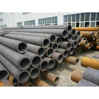 Buy cheap hot rolled grade B carbon steel seamless pipe product
