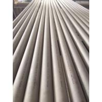 Buy cheap TP347H ASTM A213 Stainless Steel Seamless Tube Pipe For Boiler product