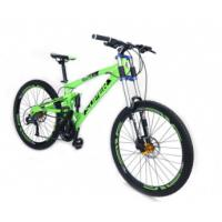 China 2020 Full Suspension 26 Inch Mountain Bike Downhill Mountain/Bicycle on sale