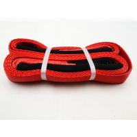 Buy cheap Tow rope for jeep wrangler auto parts offroad accessories product