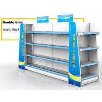 Buy cheap Blue Pharmacy Display Shelves Pharmacy Storage Racks With Double / Single Side product