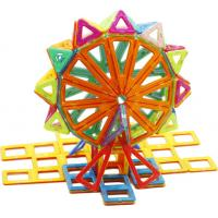 Buy cheap Magnetic Building Blocks for Primary School Students product