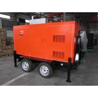 Buy cheap Red Trailer Mounted Diesel Generator 50KW Cummins Engine ISO9001 2008 product