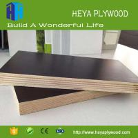 China China wholesale bali mdf bakelite bakelized b bb q grade plywood sliding wood door on sale
