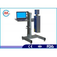 China CE Approved 10W 20W 30W Metal and Nonmetal Flying Fiber Laser Marking Machine wholesale