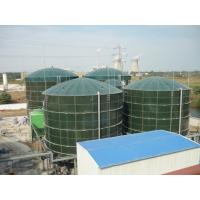 Safe Glass Lined Steel Tanks UASB Reactor Three Phase Separator 40 M3 To 9000 M3