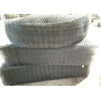 Buy cheap Stainless Steel Drawer Type Demister / Thermal Power Plant Demister Filter product