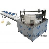 Buy cheap Rotary cereal bar moulding machine from wholesalers