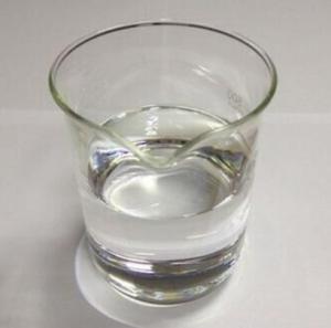 Buy cheap Ethylene Glycol Diglycidyl Ether Chemical Additives CAS 2224-15-9 98% / Dabco BDO product