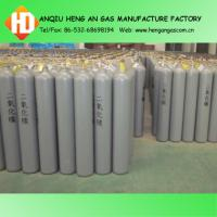 Buy cheap co2 gas filling product