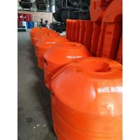Buy cheap HDPE  floats ID 400*OD1100*L1100 on pipeline for river sand extraction product