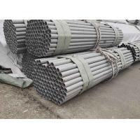 Buy cheap Boiler 304 Stainless Steel Seamless Pipe / Unpolishing Ss Seamless Tubes product