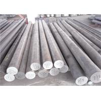Buy cheap Carbon Round Mild Steel Rod Galvanized Surface For Qualified Body Slants from wholesalers