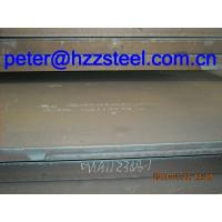 Buy cheap Offer:LR-Grade-EH36/LR-EH36/BV-EH36/GL-EH36/Shipbuilding-Steel-Plate/Marine from wholesalers