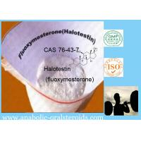 Buy cheap 76-43-7 Great Hardener And Cutter Anabolic Oral Steroids  Halo / Halotestin / Fluoxymesterone product