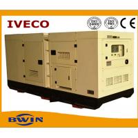Quality 100kw /125kVA Iveco backup power generator / water cooled diesel generator for sale