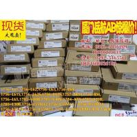 Buy cheap IC697CPU731  GE product