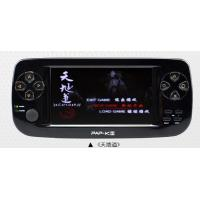 Quality Stable supply,cheap factory price next generation game consoles PAP-K3 for sale