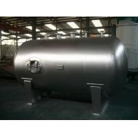 Buy cheap stainless steel liquid chlorine storage tanks and pressure vessels design product