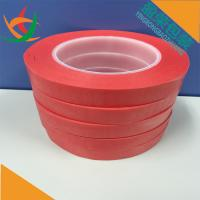 Buy cheap Spray tin red masking tape special chassis, cabinets and other high temperature spraying c product