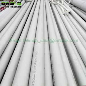 steel pipe, steel pipe online Wholesaler - fatimah