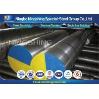 Buy cheap ASTM A681 AISI A2 Tool Steel Round Bar , Cold Work Tool Steel for Making Cutting Tools product