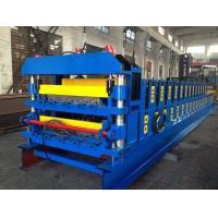 Buy cheap 18 Forming Stations Double Layer Roof Tile Roll Forming Machine For Metal Roof Wall Panels Export Russia product