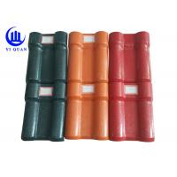 Buy cheap Prefabricated Houses Plan Synthetic Resin Roof Tile Spanish Type product