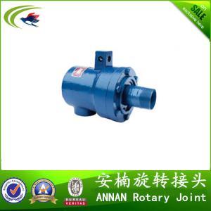 Buy cheap 製紙工場の企業で使用される高温蒸気のロータリージョイント product