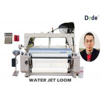 Buy cheap Tsudakoma Plain Weaving Water Jet Loom Machine , High Speed Loom Machine product