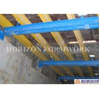 China Steel Square Tube Climbing Formwork System , Trailing Level Shaft Platform Painted on sale