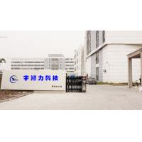 YUSH Electronic Technology Co.,Ltd