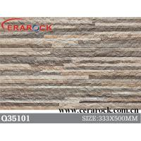 Buy cheap Hot  Exterior Decorative Wall Panels 333x500mm product
