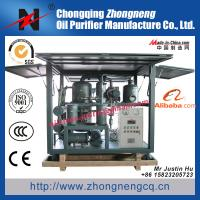 Best transformer oil clean, insulating oil filtration equipment, switch oil renew ZYD-IS-150