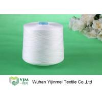 Buy cheap Sewing Machine Polyester Spun Yarn , White / Colorful 100% Polyester Yarn Ne202 product