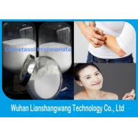 China Clobetasol Proprionate 25122-46-7 Pharma Raw Materials for Treating Skin Disorders wholesale