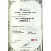 Ningbo Aurich Electronics Co.,Ltd. Certifications