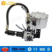 China High Quality KZ-32 Automatic Pneumatic Combination Steel Strapping Tool on sale