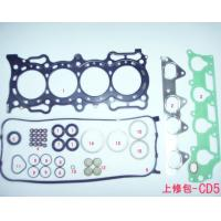 Buy cheap full set cylinder head gaskets kits for Honda CD5 product