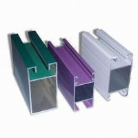 Quality Alloy 6063 Extrusions commercial aluminum doors profiles For decoration for sale