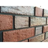 Buy cheap 3 Holes Turned Color Perforated Clay Bricks Building Materials product